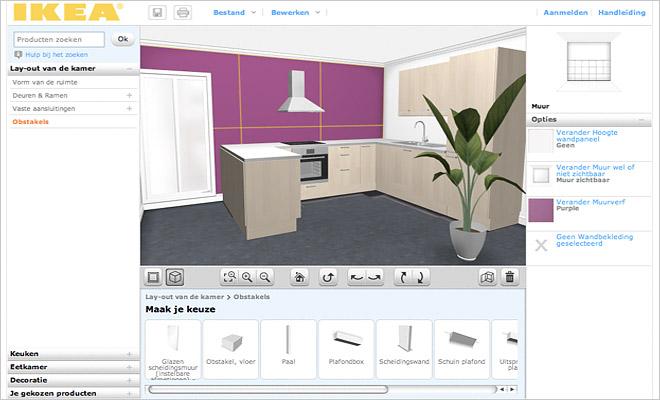 3d huis en tuin software downloads downloadsoftunited for Keuken ontwerp programma downloaden